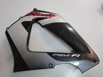 Linker kuipdeel Honda CBR 900RR, Art.nr.: H17-001